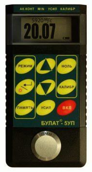 Ультразвуковой толщиномер Булат 5, 5У, 5УП