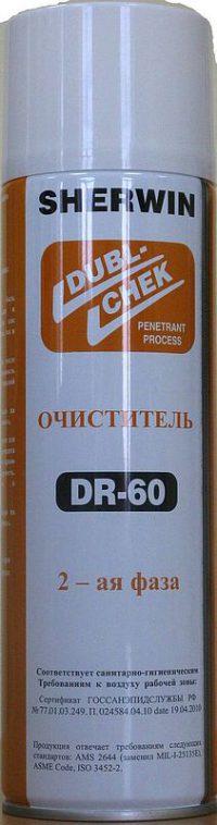 Очиститель DR-60 Sherwin